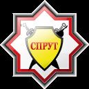 Sprut_logo