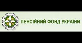 pensiya_fond