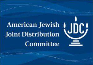 jdc-logo-300x212