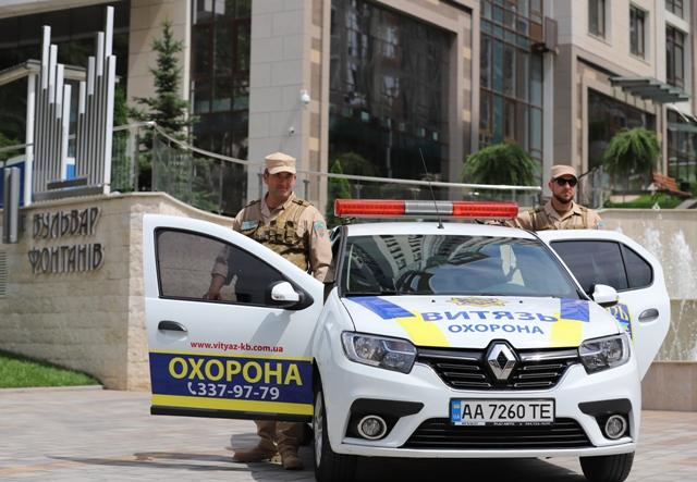 Пультовая охрана киев